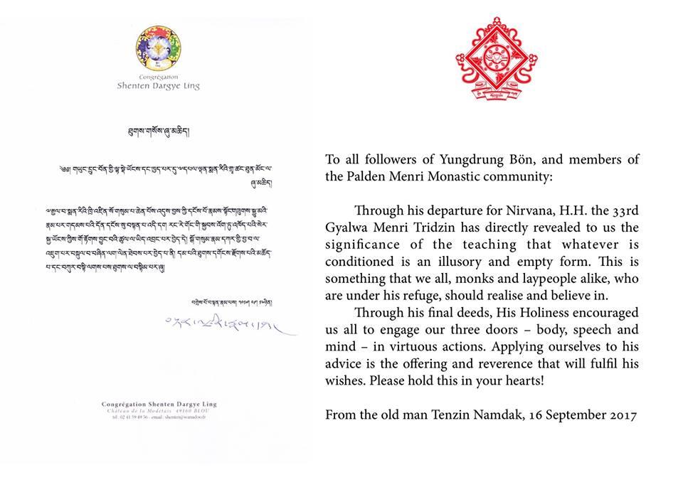 Rinpoche levele